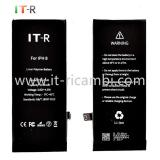 LARGE CAPACITY BATTERY (2150 mAh) FOR APPLE IPHONE 8G 4.7 IT-R